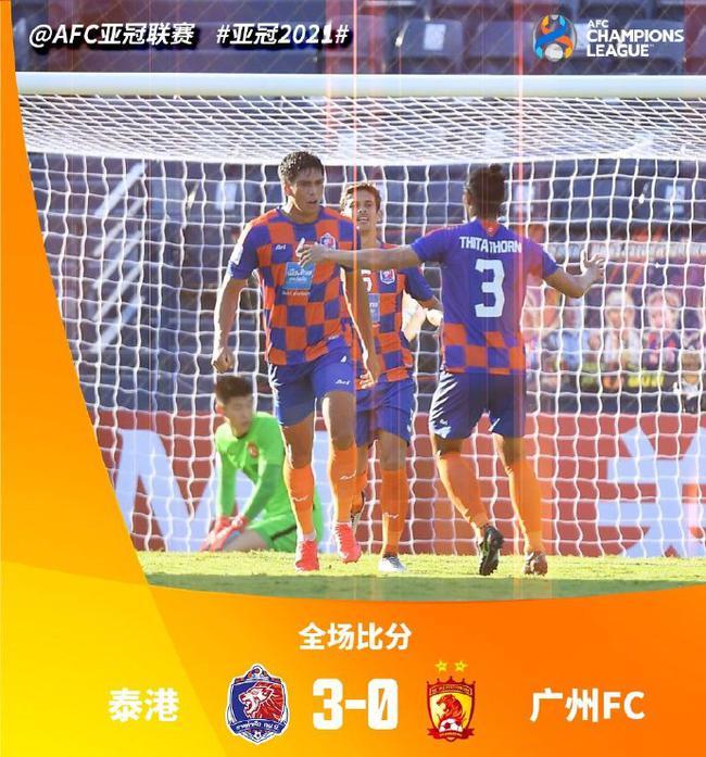 亞冠-張健智撲點兩丟頭球 廣州隊0-3泰港遭遇連敗