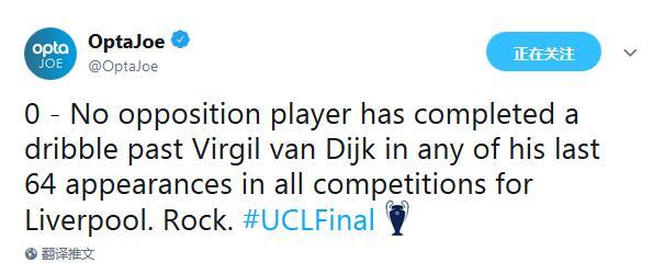 本赛季欧冠1080分钟从未被过