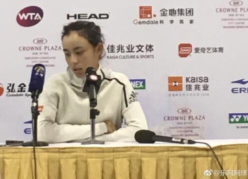 【亚洲杯】:王蔷称冬训主练储备体能 不希望恋情被过分关注