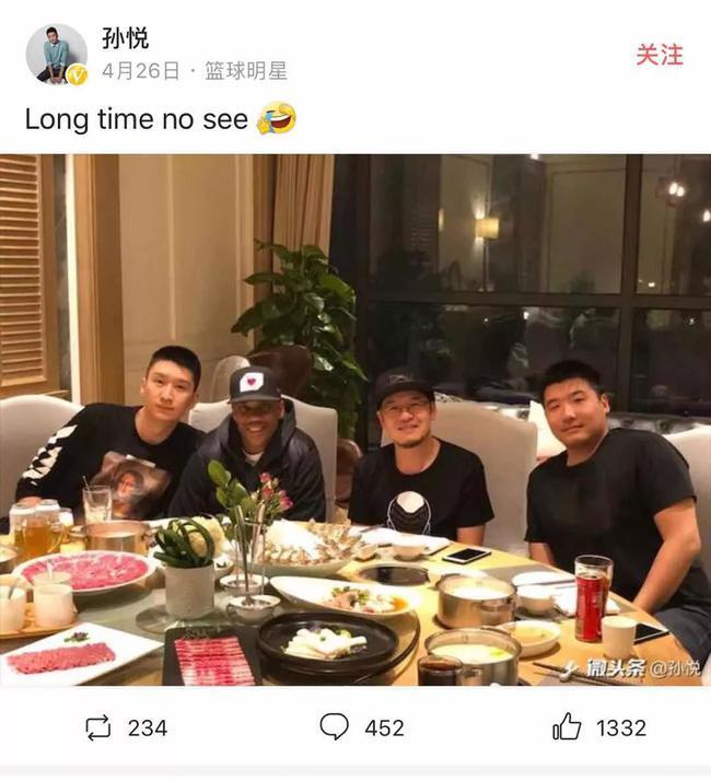 贾磊专栏:美好故事烟消云散 孙悦不说再见
