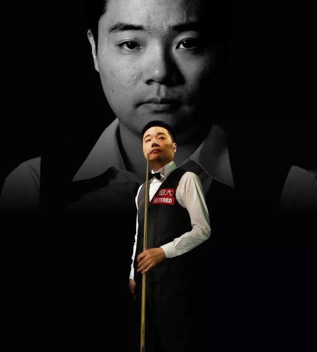 北爱赛丁俊晖负44岁职业新人 赛季第三次一轮游