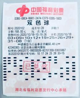 火速兑奖!女彩民用父亲生日组号擒双色球509万