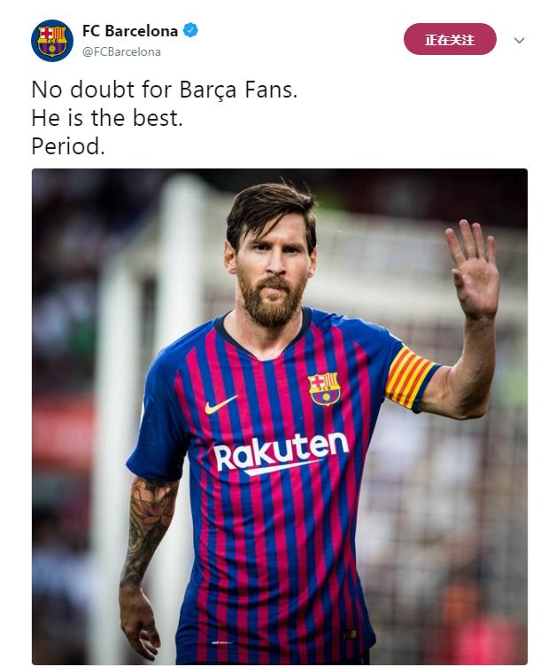 加媒炮轰梅西落选FIFA前三:C罗世界杯也不咋地