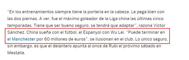 西班牙人内部认为,武磊能以6000万欧元加盟曼联