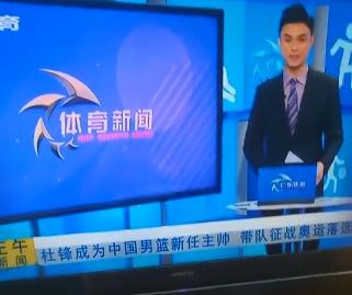 广东2018年截屏