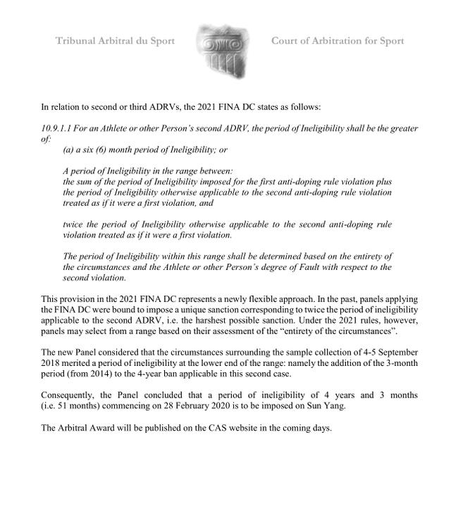 CAS詳細解釋了對孫楊案審判的依據