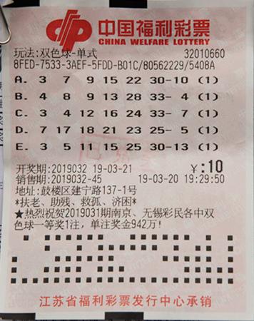 """3D""""老炮""""顺手复制双色球揽878万:不敢告诉孩子"""