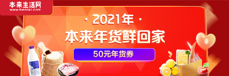 """25000份!""""深圳体彩益积分""""平台发送新春""""红包"""""""