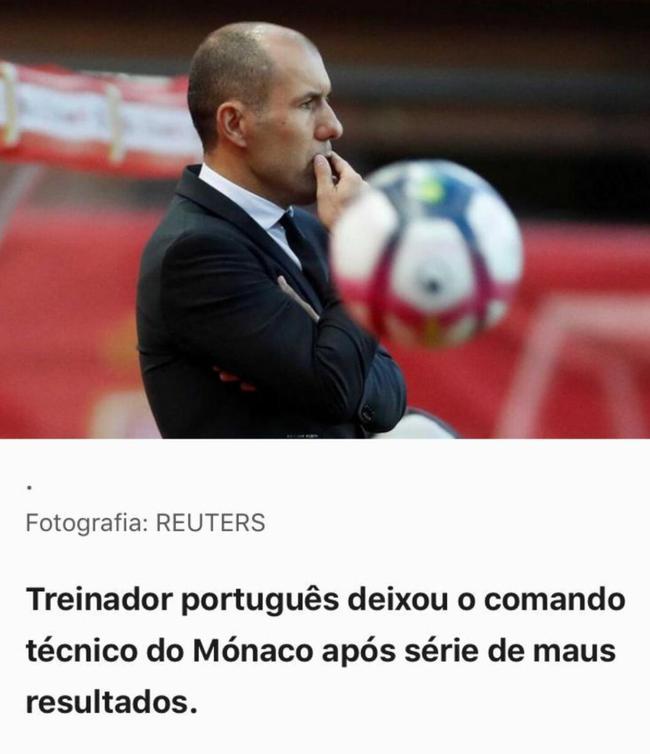 曝大连一方报价前法甲冠军主帅 或由门德斯运作