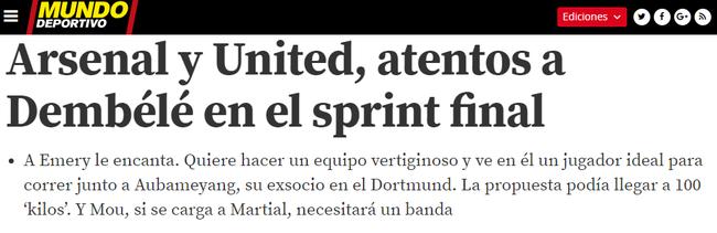阿森纳和曼联都想签登贝莱