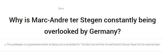 加媒为特尔施特根鸣不平