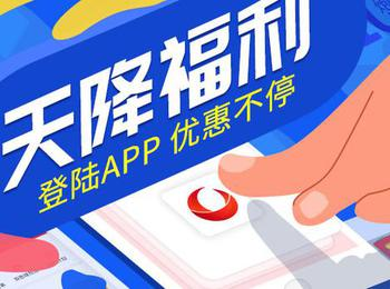 福德正神app