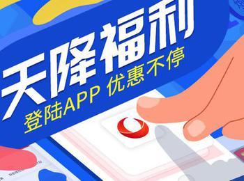 重庆幸运农场app