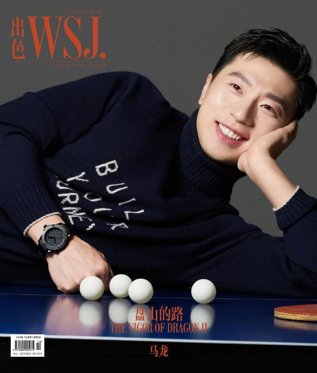 【博狗体育】马龙登《出色WSJ》十月刊封面 型男少年自如切换