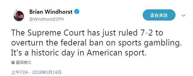 美最高法院推翻了禁令