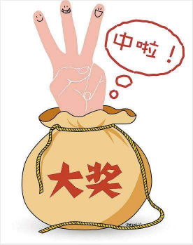 中年男子中福彩167万时隔8天领 因陪护老人走不开