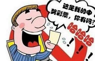 说谎?男子擒福彩2558万讲述经过:妻子心太大了!