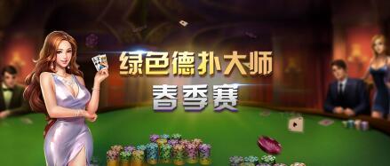 没有线下比赛的日子太难熬 何不来WCAA扑克大赛