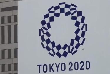 东京奥运会推迟一年增加支出超过约28亿美元
