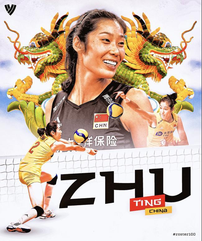 朱婷入围近10年百大球星 FIVB赞其中国女排指明灯