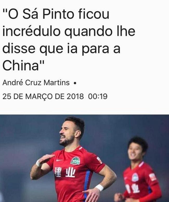 奥兰多-萨近日在接受葡萄牙媒体采访