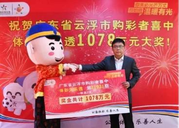 男子20元喜中大乐透1078万 穿财神装现身兑奖-
