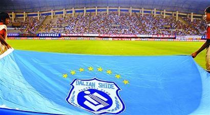 八星大连仍是中国足坛第一