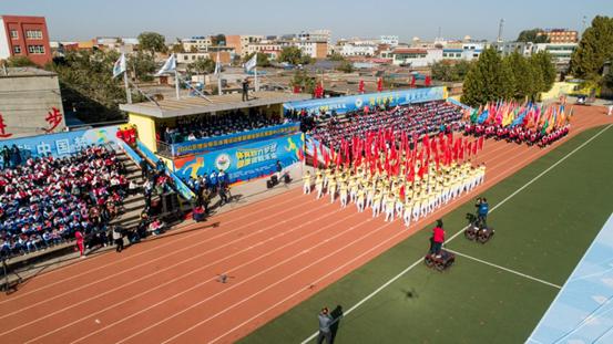 雄安将打造100块社会足球场地 落实全民健身国家战略