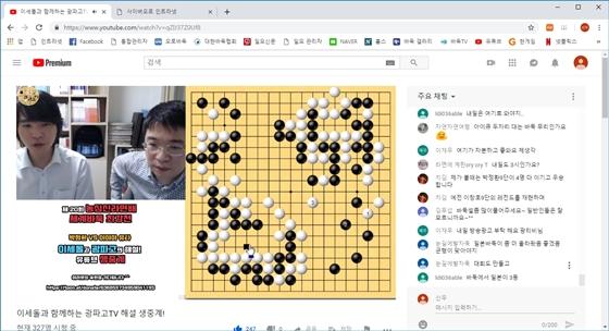"""李世石九段做客""""光phaGo TV""""的围棋栏目"""