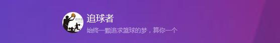 网友沈阳吃饭偶遇郭艾伦 一身休