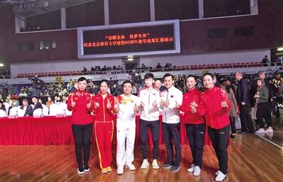 北体大冠军班已录取480余人 东京奥运获12枚金牌