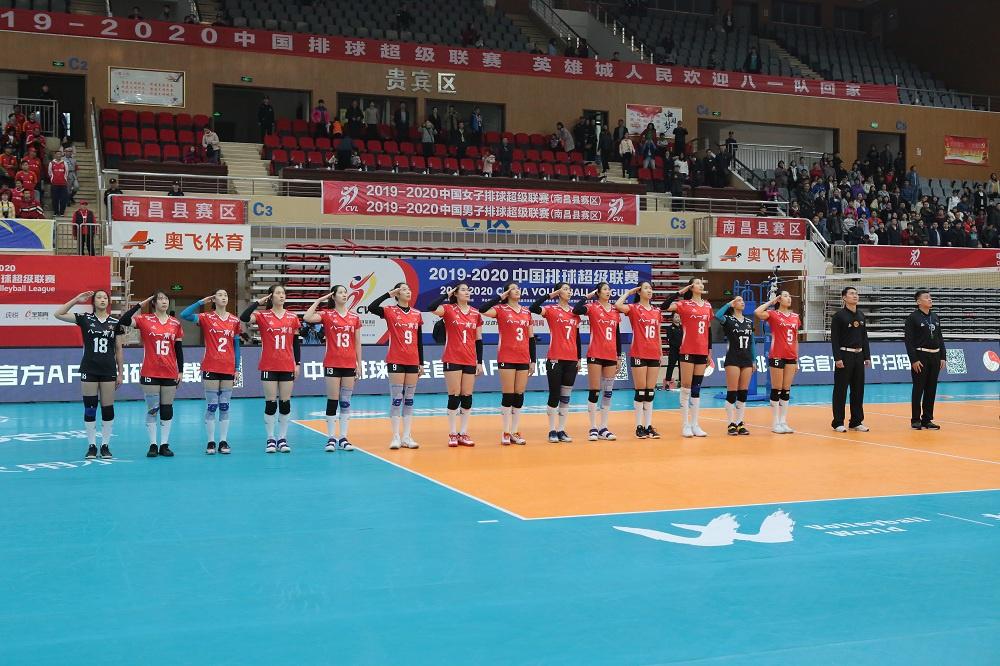 19-20中国女排超级联赛第九轮第50场八一南昌1:3负上海女排