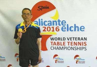 两年前世乒赛陈永宁就是冠军