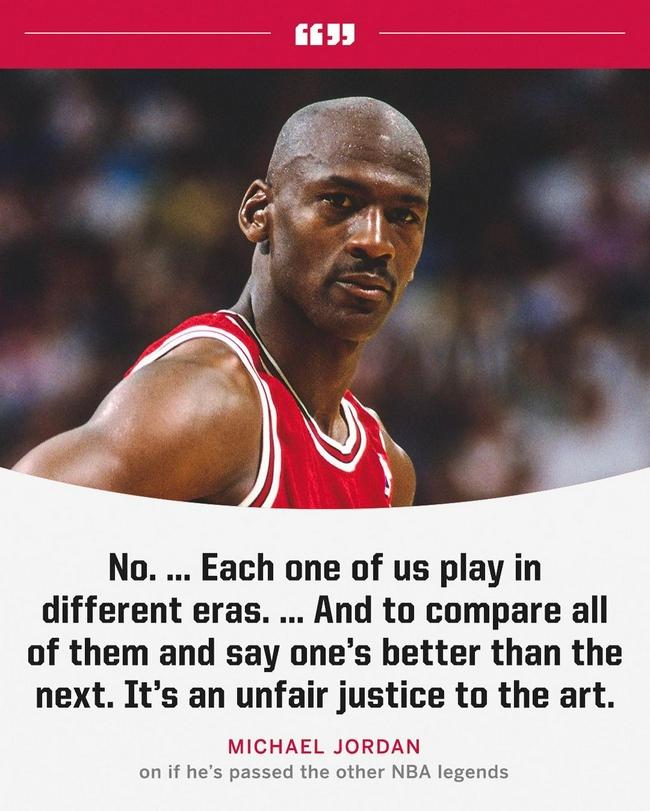 乔丹:将不同时代球员放在一起比较是不公平的