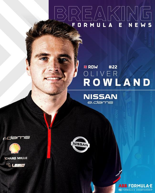 罗兰德成为FE日产车队新赛季正赛车手