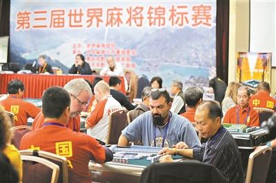 其實競技麻將項目早已有了自己的世錦賽,在世界範圍內的發展也是越來越好。 @視覺中國
