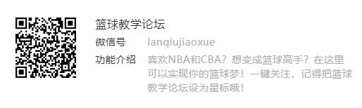 """CBA第一脏""滚蛋了!广东球迷最恨的人走了"