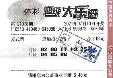 男子守号5年期期不落 终中大乐透118万大奖