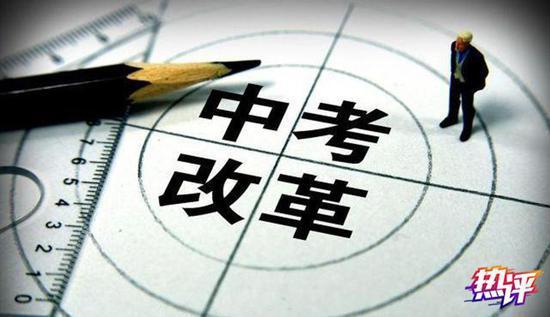 陕西:体育中考将取消因参加运动竞赛获奖的免试