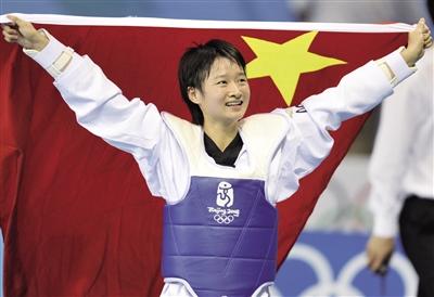 吴静钰已成跆拳道协会副主席 没完全放下奥运失利