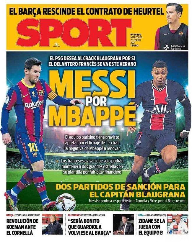 曝大巴黎全力追梅西!姆巴佩离队后就签下梅西