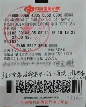 广东神人2年2次中福彩奖金超千万 目前在机关工作