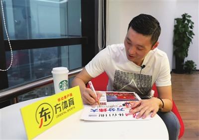 刘炜接受东方体育日报采访