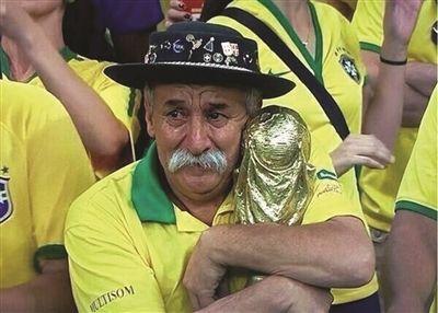目睹巴西1-7德国的老爷爷