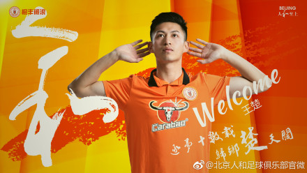 """他是天才+中国""""最帅""""球员 回归中超他感慨万千"""