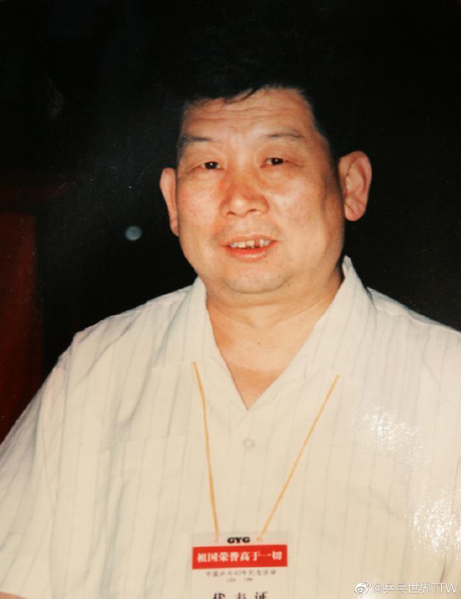 乒坛宿将老一代运动员王志良在香港去世 享年80岁