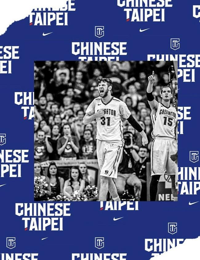 【博狗体育】中国台北最新归化方案 2米11美籍中锋有望加入