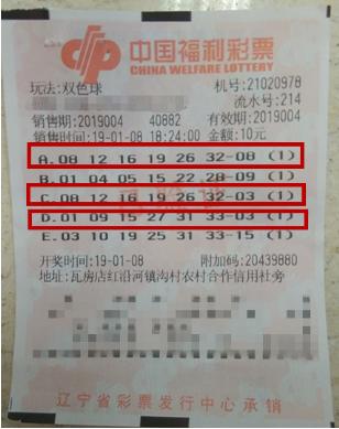 男子守号2年擒双色球753万 奖金不知如何使用