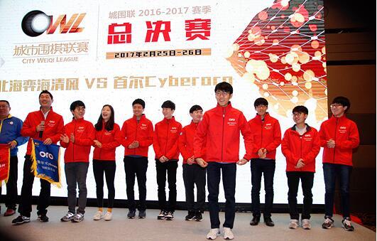 首尔乌鹭队的全体选手都站到现场棋迷面前,大家喜气洋洋,其乐融融。此刻,他们都忘记了自己在参加一场决赛。