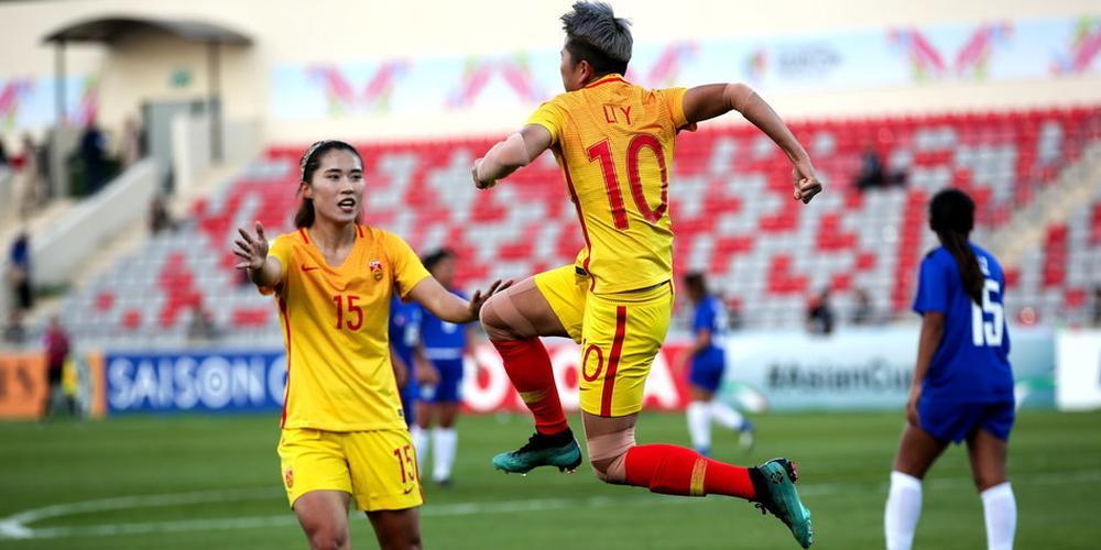 亚洲杯-李影2球马君破门 女足3-0菲律宾进世界杯